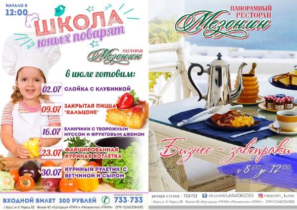 Афиша Новосибирска на 31.08.2013 и весь