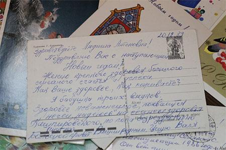 Советские люди не только поздравляли близких, но и делились свежими новостями