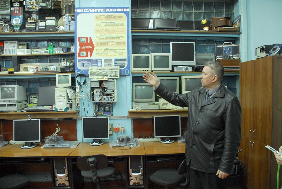Мп скупка радиодеталей