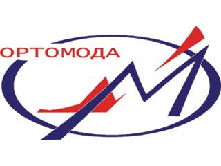 Ортомода Магазин