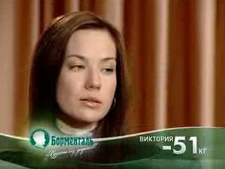 "Психологический центр ""Доктор Борменталь"" в Курске"