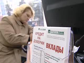 Взять кредит в белинвестбанке в бобруйске
