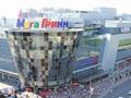 Полное открытие курского МегаГРИННа: только чтобы всё посмотреть, VIP-экскурсии понадобилось полтора часа!