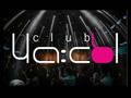 Ночной клуб «ЧАСЫ» в курском «МегаГРИННе»: ОТКРЫТИЕ ЛЕГЕНДЫ (ВИДЕО, ФОТО)