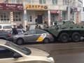 Курск. Улица Добролюбова. Авария с участием двух армейских БТРов и четырех легковушек
