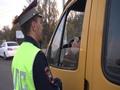 В Курске сотрудники ГИБДД провели рейды по маршруткам и незаконной парковке