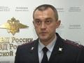 Курская полиция просит не верить слухам о «маньяке»