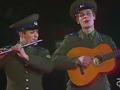 Рядовой Сергей Жигунов исполняет свою песню «Кораблик с березовым листочком». «Когда поют солдаты», 1987 г.