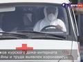 Коронавирус выявлен у сотрудников Курского дома-интерната ветеранов: комментарии специалиста