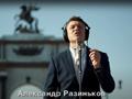 Курянин спел «Тёмную ночь» в проекте с Ларисой Долиной и Максимом Леонидовым