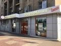 Сеть ювелирных магазинов в Курске «ЗолотоМания»