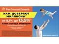 Национальный потребительский кооператив «Ваш золотой резервЪ» в Курске