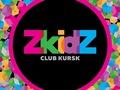 Батутный центр ZkidZ Club в Курске – спорт, который приносит радость